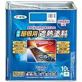 アサヒペン ペンキ 水性屋根用遮熱塗料 スカイブルー 10L