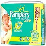 パンパース さらさらコットンケア テープ 新生児 124枚