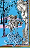 STEEL BALL RUN vol.16—ジョジョの奇妙な冒険Part7 (16) (ジャンプコミックス)