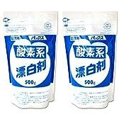 パックス 酸素系漂白剤 詰替用 2個セット