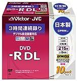 Victor 映像用DVD-R 片面2層 CPRM対応 8倍速  ワイドホワイトプリンタブル 10枚 日本製 VD-R215CW10
