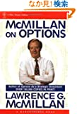 McMillan on Options (A Marketplace Book)