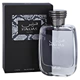 Rasasi Hawas for Men EDP - Eau De Parfum 100ML (3.4 oz) (Tamaño: 3.33 oz)