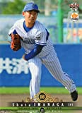 BBM2016/1st ■レギュラーカード■318/今永昇太/横浜DeNA ≪ベースボールカード≫
