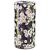 Plum and Green Blossom Canister