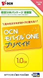 OCN モバイル ONE【プリペイド】初回SIMパッケージ容量型 マイクロSIM