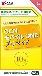 OCN モバイル ONE【プリペイド】初回SIMパッケージ 容量型 マイクロSIM