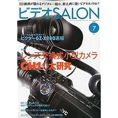 【クリックで詳細表示】ビデオ SALON (サロン) 2009年 07月号 [雑誌] [雑誌]