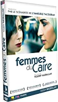 Femmes du Caire © Amazon