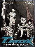 1集-Born To The Max