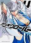 ガン×クローバー GUN×CLOVER 第4巻 2014年02月07日発売
