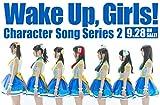 【Amazon.co.jp限定】Wake Up, Girls! Character song series2 菊間夏夜(限定ジャケットイラストブロマイド)