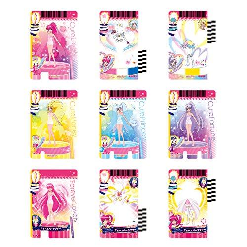ハピネスチャージプリキュア! プリカードコレクション9 イノセントフォームDX