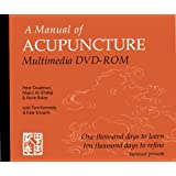 A Manual of Acupuncture Multimedia DVD-ROM (V1.2) ~ Peter Deadman