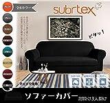 Subrtex ソファーカバー 2ピース チェック生地 肘付き フィット式 (3人掛け, 黒い)