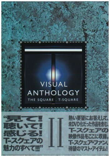VISUAL ANTHOLOGY VOL.II [DVD]