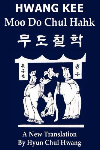 Moo Do Chul Hahk: A New Translation