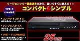 リージョンフリー設定済み 保証付 DVDプレーヤー DS-DPC208BK