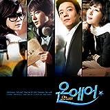 SBS Korean Drama: On Air (온 에어)