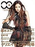 MandW Magazine 003 [大型本] [大型本] / マリン企画 (刊)