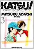 KATSU!3 (少年サンデーコミックススペシャル)