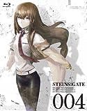 STEINS;GATE Vol.4【初回限定版】[購入者限定イベント応募券封入!] [Blu-ray]
