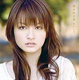 明日への光(DVD付)