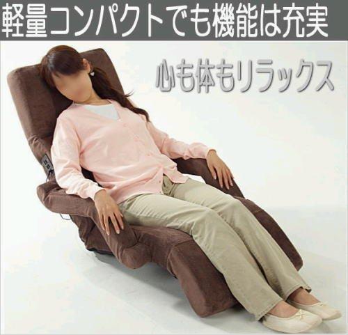 リクライニング座椅子&マッサージチェア SSjizeru?BR