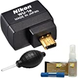 Nikon WU-1a Wireless Wi-Fi Mobile Adapter for Apple IOS or Android + Nikon Cleaning Kit for Coolpix A - P330 - P520 - P530 - P7800 - DF - D3200 - D3300 - D5200 & D7100 DSLR Camera