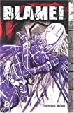 Blame! 8 (Blame (Graphic Novels))