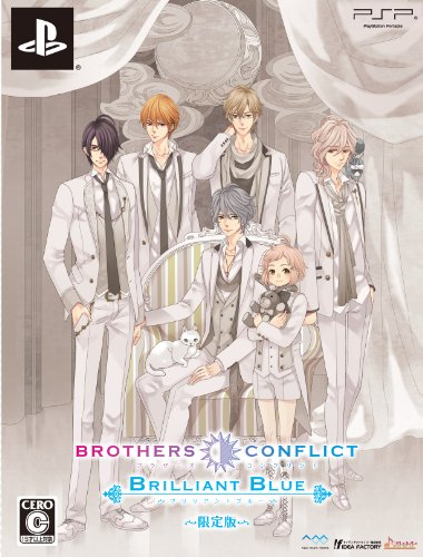 BROTHERS CONFLICT Brilliant Blue (限定版) 予約特典携帯クリーナーストラップ 付