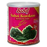 Sabzi Kookoo Dried Herbs Mix 2 oz. (Pack of 3)