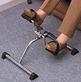 Pedal Exerciser Improves Flexibility, Strength and Fitness