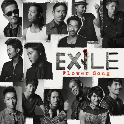 Flower Song  (SINGLE+DVD)
