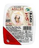 サトウのごはん 秋田県産 あきたこまち 200g×20個