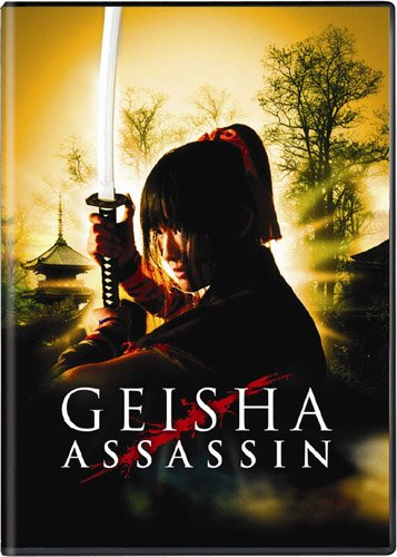 Geisha Assassin (aka Geisha vs. Ninja)