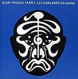 Concerts En Chine Vol 1