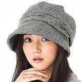 【AWミラクルキャスダウンHAT】 帽子 大きいサイズ レディース ハット つば長 つば広 紫外線対策 UV 小顔効果 防寒対策 キャスケット 秋冬 【フリーサイズ(56-58cm)-グレー】