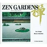 Zen Gardens: Kyoto's Nature Enclosed