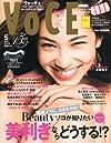 VoCE (ヴォーチェ) 2013年 05月号 [雑誌]