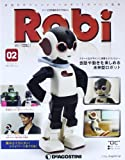 Robi (ロビ) 2013年 3/19号 [分冊百科]