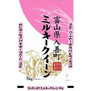 【精米】 富山県 入善町産 白米 ミルキークイーン 5kg 平成25年産