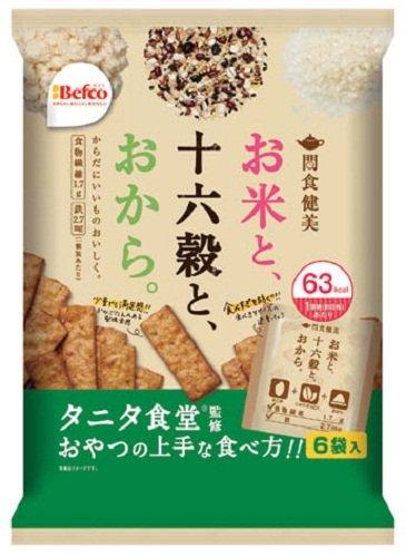 栗山米菓 間食健美 十六穀 96g×12袋