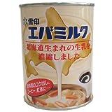 雪印 北海道濃縮ミルク(エバミルク) 411g