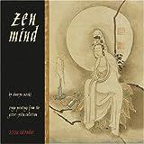 Zen Mind 2008 Calendar: Zenga Paintings from the Gitter-Yelen Collection (1569379610) by Shunryu Suzuki