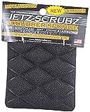 The Original Magic Jetz Scrubz Scrubber Sponge Rectangle