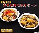 日テレ限定 豪華絢爛松前漬セット 12/30お届け