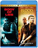 ワールド・オブ・ライズ/ブラッド・ダイヤモンド Blu-ray (初回限定生産/お得な2作品パック)