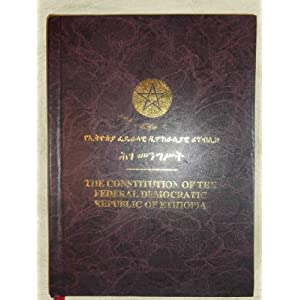 Image result for image of ethiopian constitution