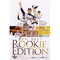 BBM 2013 ベースボールカード ルーキーエディション BOX
